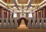 Hôtel Zhangjiajie - Zhangjiajie Weiyena Hotel-4