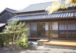 Location vacances Okayama - Yui Akeda-2