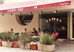 Hôtel רמת גן - Idelson Hotel-1