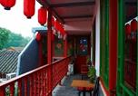 Hôtel 北京市 - Purple Courtyard-2