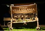 Location vacances Tschierv - Chalet Villa Valania-1