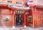 Location vacances Lijiang - Qianyage Guesthouse-1
