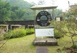 Hôtel Kitulgala - Bambaragala Holiday Home-2
