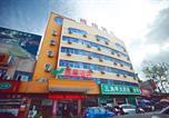 Hôtel Zhangjiajie - Zhangjiajie Weikang Hotel