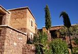 Hôtel Aït Ourir - Le Douar Berbere-3