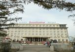 Hôtel Mongolie - Ulaanbaatar Hotel-2