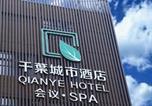 Hôtel Xian - Qianye Hotel Xi'an-1