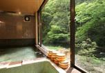 Hôtel Aizuwakamatsu - Konjakutei-4