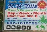 Location vacances Phe - M.M. Villa Guesthouse-4