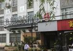 Hôtel 苏州市 - Xinganjue Hotel-3