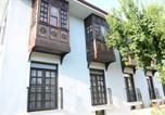 Hôtel İsabey - Ephesus Paradise-1