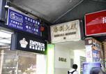 Location vacances Tsim Sha Tsui - Sandhu Hotel-4