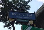 Hôtel Si Phraya - Friendship at Silom Hostel