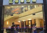 Hôtel Dongguan - Jianianhua Hotel-1
