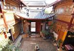 Location vacances Lijiang - Muxin Shichao Mudiao Homestay-1