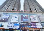 Hôtel Chine - Changsha 90 Youth Apartment-1