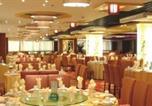 Hôtel Zhoushan - Obion Hotel Ningbo-1