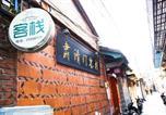 Hôtel Quanzhou - Suqingmen Youth Hostel Quanzhou-2