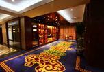 Hôtel Beijing - Inner Mongolia Hotel Forbidden City-4