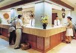 Hôtel Kuching - Telang Usan Hotel Kuching-1