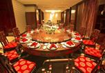 Hôtel Shaoxing - Shaoxing Tianma Grand Hotel-2