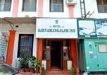 Hôtel Pondicherry - Hotel Sarvamangalam Inn-3