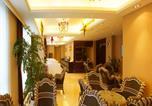 Hôtel Leshan - Leshan Shangjin Jade Hotel-2