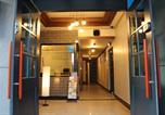 Location vacances Andong - Gwangseokdong Guesthouse & Hostel-4