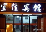 Hôtel Shanhaiguan - Yijia Hotel-4