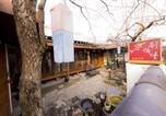 Location vacances Jeonju - Chuirakdang-3