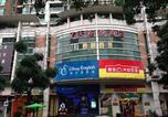 Hôtel Guangzhou - 7days Inn Guangzhou New Tianhe Park-1