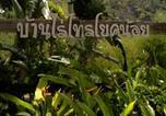 Villages vacances Tha Sao - Baanrai Saiyoknoi Resort-2