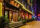 Location vacances Zhangjiajie - Zhangjiajie He Tian Wan Inn-3