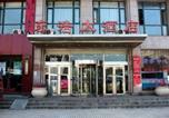 Hôtel Dalian - Dalian Donghao Hotel-1