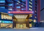 Hôtel Zhongshan - Hilton Garden Inn Zhongshan Guzhen-2