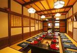 Hôtel Aizuwakamatsu - Tagoto-2