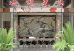 Hôtel Quzhou - Haihua Inn-1