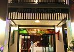 Location vacances Khong Chiam - Baan Kieng Tawan-1