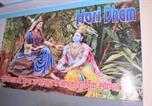 Location vacances Vrindavan - Sikarwar Hari Dham-3