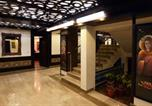 Hôtel Mussoorie - Starz Clarks Inn Mussoorie-2