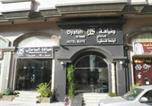 Hôtel Ad Dammam, Al Khobar - Dyafah Al Saati 1-2