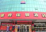 Hôtel Weifang - Grace Hotel Weifang Siping Road-2