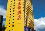 Hôtel Xinxiang - 7days Inn Xinxiang Ren Ming Road Ren Ming Park-1