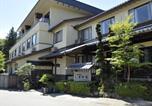 Hôtel Hakone - Gora Hanaougi Sounkaku-1