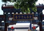Hôtel Chengde - Chengde Shangketang Hotel-Puning Temple-2