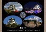 Location vacances Sakai - Osaka Luxury Japanese Style House 2f-4