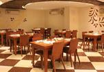 Hôtel GHANERAO VILLAGE - Hotel Vaikunth By Adamo-3