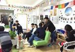 Hôtel Yueyang - Yueyang Carefree Youth Hostel-2