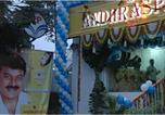Hôtel Tirupati - Andhra Spice Residency-1