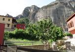 Location vacances Καλαμπάκα - Rocks' Serenity-4